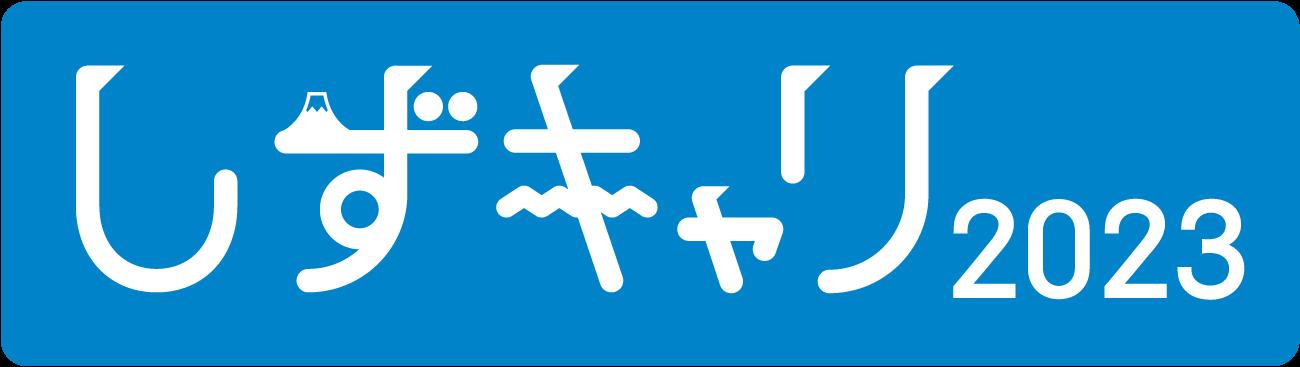SJCナビ