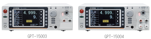 500VA安全規格試験器 GPT-15000シリーズ(GWINSTEK/テクシオ・テクノロジー)